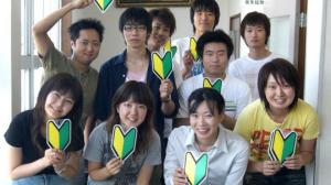 秋田北部自動車学校