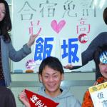 【合宿】マツキドライビングスクール福島飯坂校の口コミを集めたよ