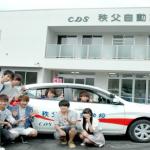 秩父自動車学校の合宿免許に参加した人の口コミを集めたよ