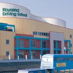 【合宿】コヤマドライビングスクール綱島校の口コミまとめ