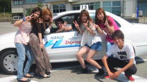 羽咋自動車学校