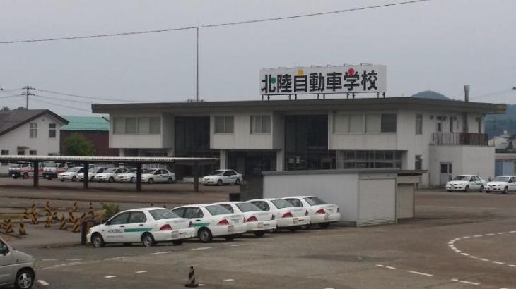 福井自動車学校の合宿免許に参加した人の口コミを集めたよ