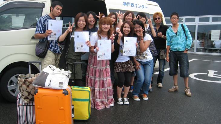 【合宿】神戸西インター自動車学校の口コミを集めたよ