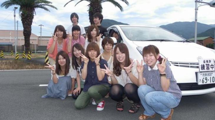 三加茂自動車学校アイキャッチ