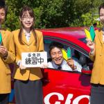 【合宿】マジオドライバーズスクール鹿児島校の口コミまとめ