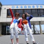 日本海自動車学校の合宿免許に参加した人の口コミまとめ