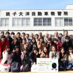 【合宿】銚子大洋自動車教習所の口コミまとめ