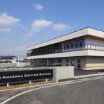【合宿】前橋天川自動車教習所の口コミまとめ