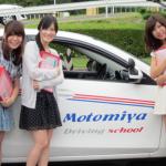 本宮自動車学校の合宿免許に参加した人の口コミを集めたよ