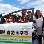 【合宿】越後湯沢六日町自動車学校の口コミまとめ
