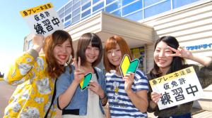 【合宿】マツキドライビングスクール新潟西しばた校の口コミまとめ