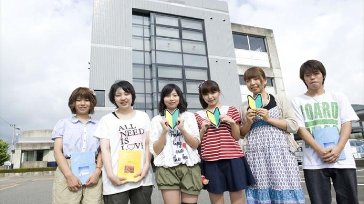 新田塚自動車学校の合宿免許に参加した人の口コミを集めたよ