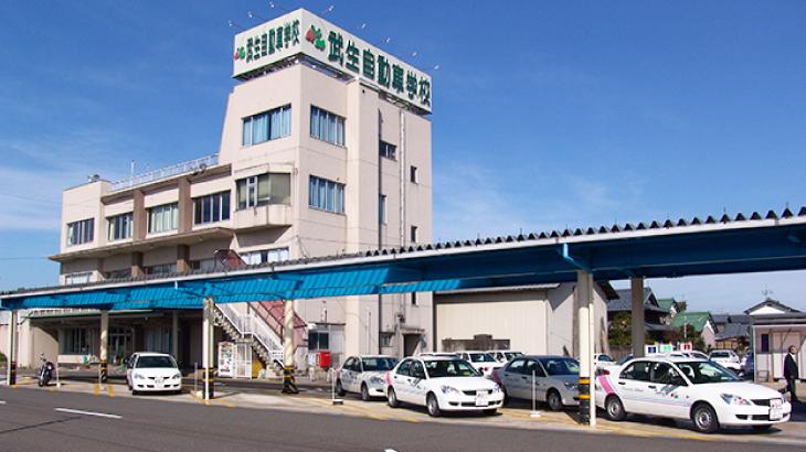 武生自動車学校の合宿免許に参加した人の口コミを集めたよ