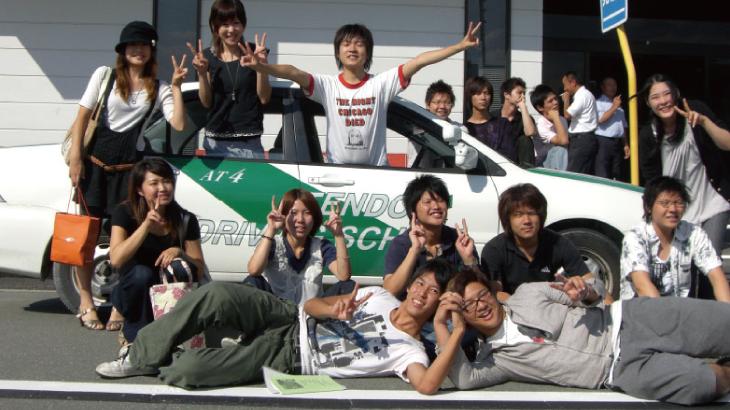 天童自動車学校アイキャッチ
