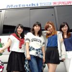【合宿】マツキドライビングスクール米沢松岬校の口コミまとめ
