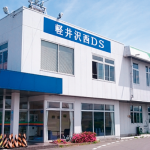 【合宿免許】軽井沢西ドライビングスクールの口コミまとめ