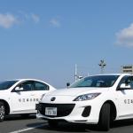 【合宿】松江城北自動車教習所の口コミまとめ