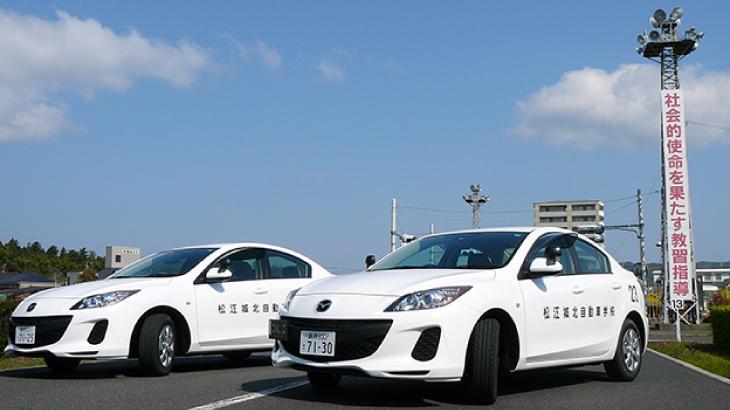 【合宿】松江城北自動車教習所の口コミを集めたよ