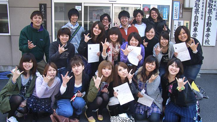 【合宿】鳥取県中央自動車学校の口コミを集めたよ