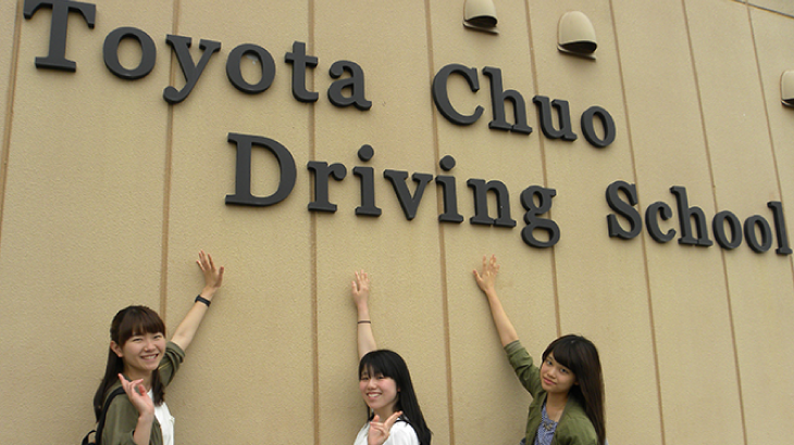 トヨタ中央自動車学校の合宿免許に参加した人の口コミを集めたよ