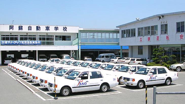 阿蘇自動車学校アイキャッチ
