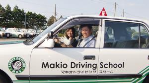 マキオドライビングスクール