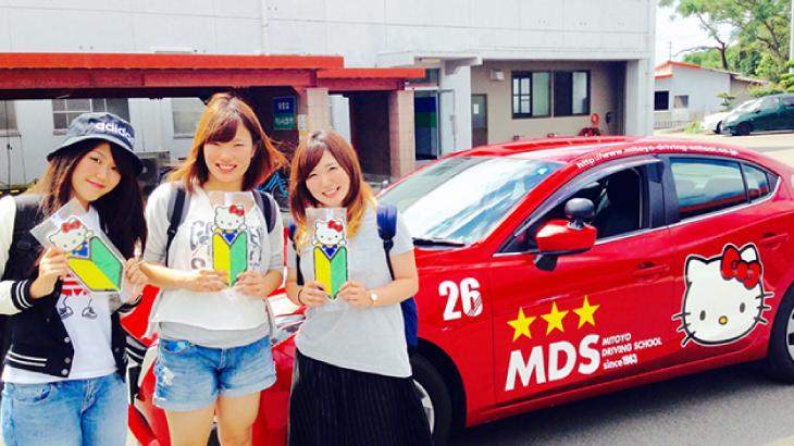 三豊自動車学校の合宿免許に参加した人の口コミを集めたよ