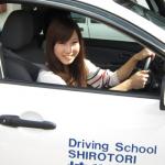 白鳥自動車学校の合宿免許に参加した人の口コミを集めたよ