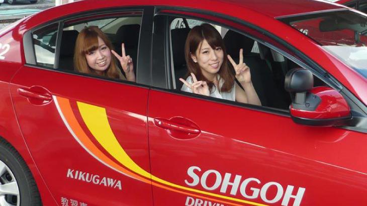 綜合菊川自動車学校の合宿免許に参加した人の口コミを集めたよ