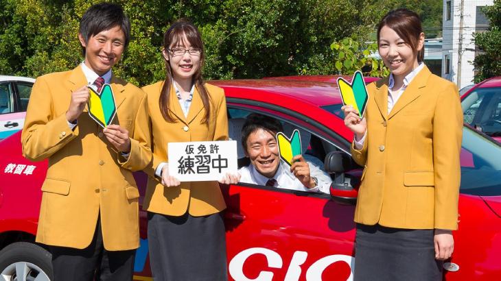 【合宿】マジオドライバーズスクール和歌山校の口コミを集めたよ
