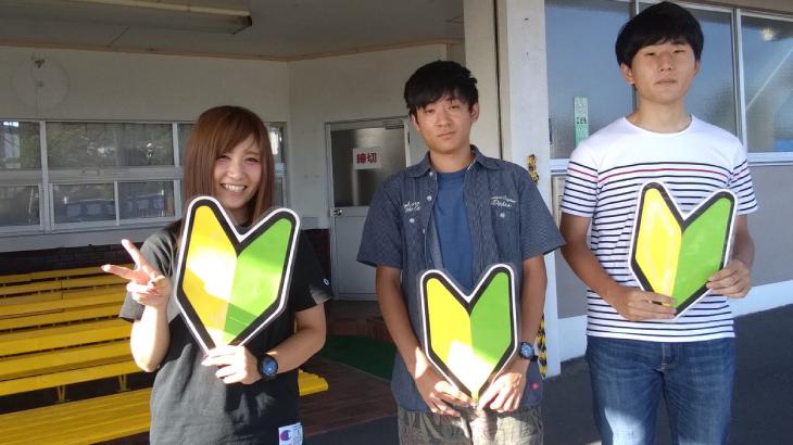 福知山自動車学校アイキャッチ