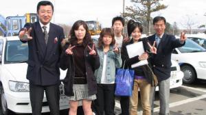岩見沢自動車学校