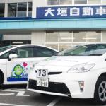 大垣南自動車学校の合宿免許に参加した人の口コミまとめ