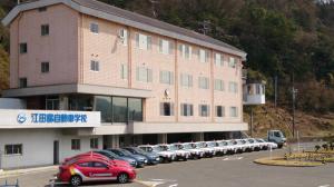 江田島自動車学校