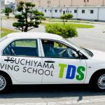 土山自動車学院の合宿免許に参加した人の口コミを集めたよ