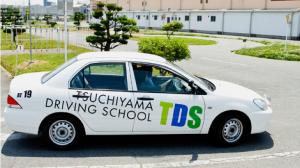 土山自動車学院の合宿免許に参加した人の口コミまとめ