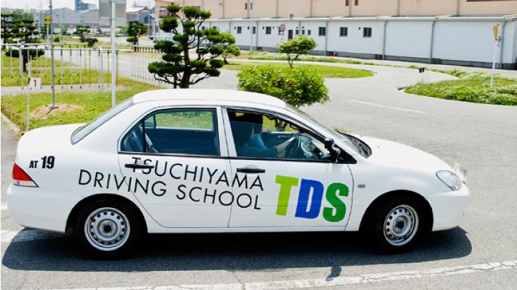土山自動車学院アイキャッチ